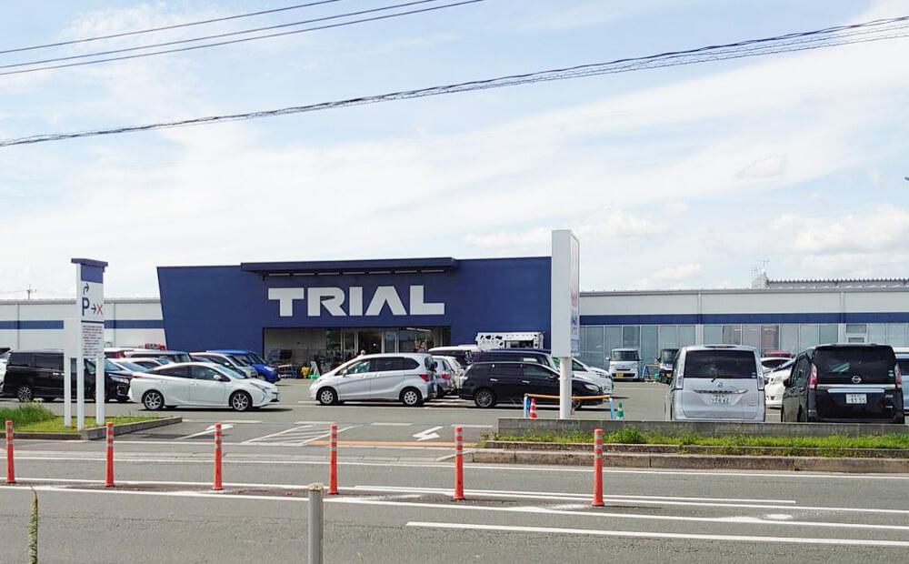 トライアル 大津店