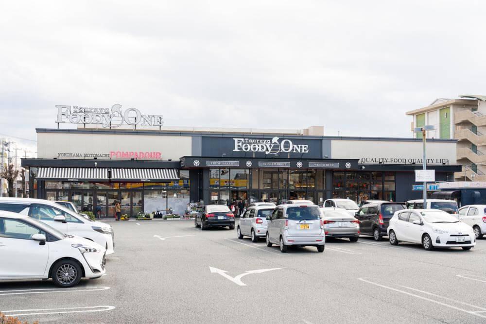 鶴屋FOODY ONE 楠店