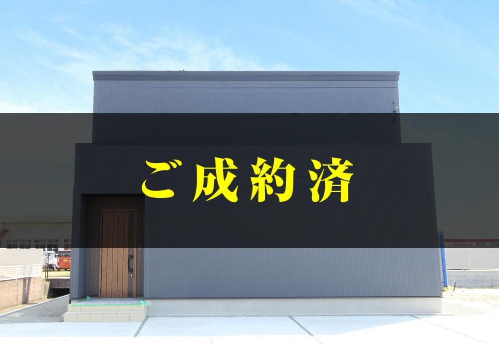Ciel日吉 School5号地モデルハウス